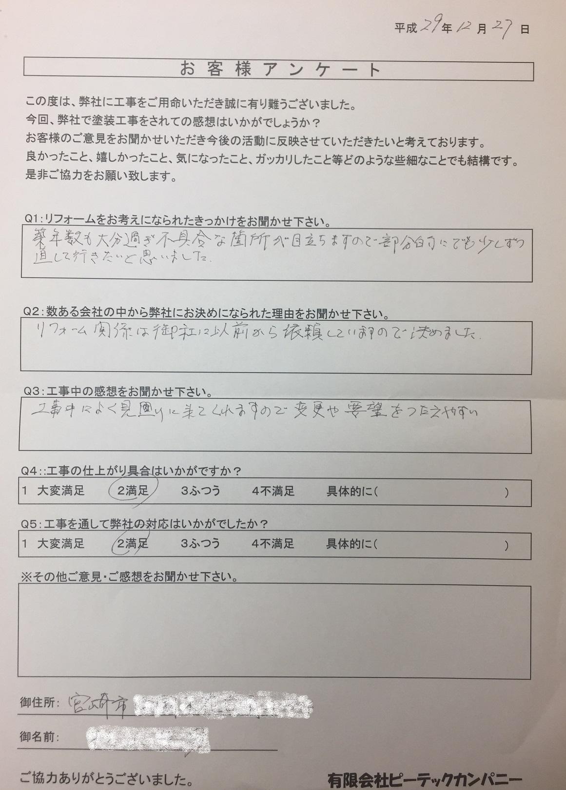 IMG_0412[1].jpg