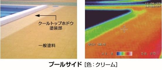 サーモグラフ5.jpg