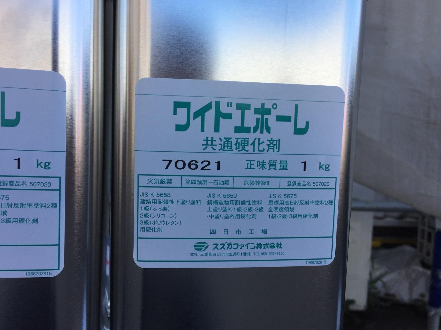 IMG_9218.JPG