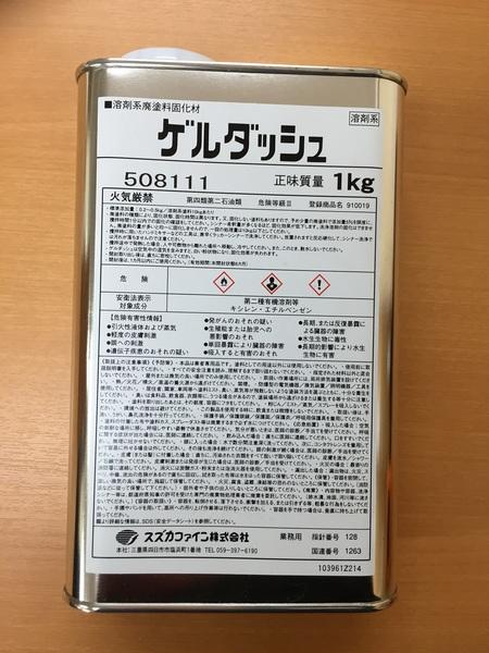 IMG_3837.JPG